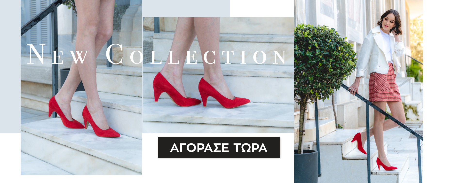 NEW COLLECTION SS19,NEW _COLLECTION_SS19,NEW COLLECTION SS19,NEW COLLECTION SS19,4